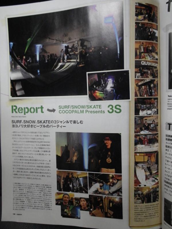 2011-11-273SFREERUN_2.jpg