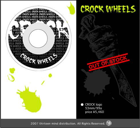crock53