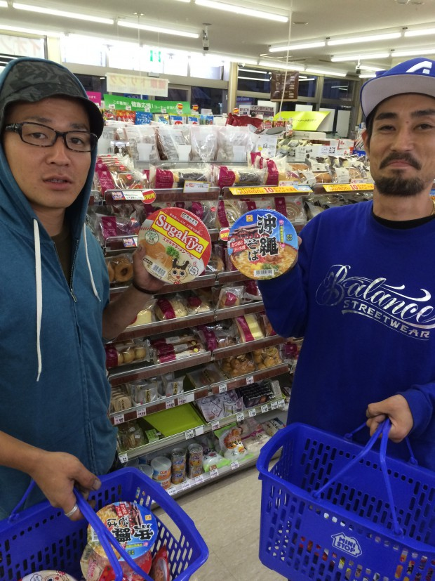沖縄から、この写真が送られてきました。なぜこの写真なのか、わかりません.....。
