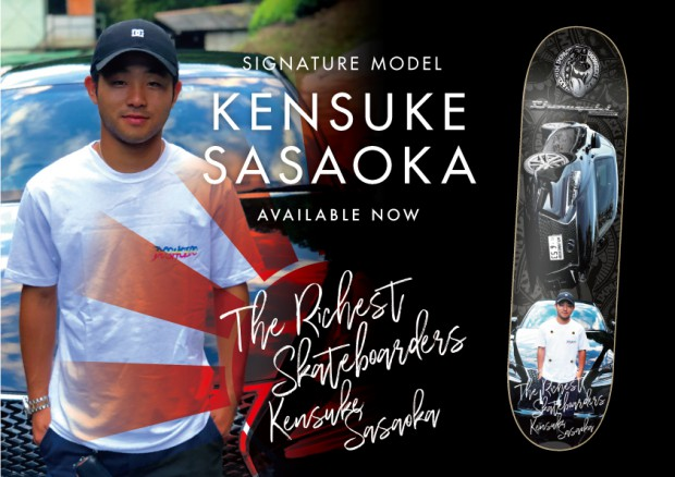 LEXUS Kensuke 2nd