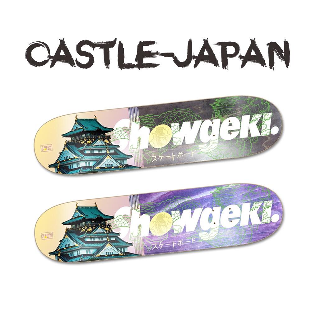 Castle Japan